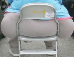 Alabama,USA.Tassa US$ 25 mensili per overweightd over 35 MC.jpg